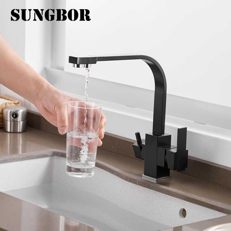 3-х полосная кран для питьевой воды фильтр для воды для очистки воды очиститель Кухня кран черный горячей и холодной воды, смеситель, кран для раковины 360 Поворотный кухонный кран 0178 H