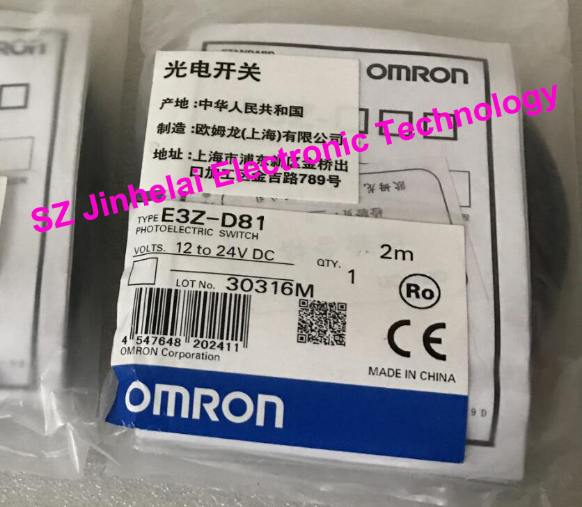 New and original E3Z-D61, E3Z-D81   OMRON  Photoelectric switch   2M  12-24VDC new and original e3t st21 omron photoelectric switch 2m 12 24vdc photoelectric sensor