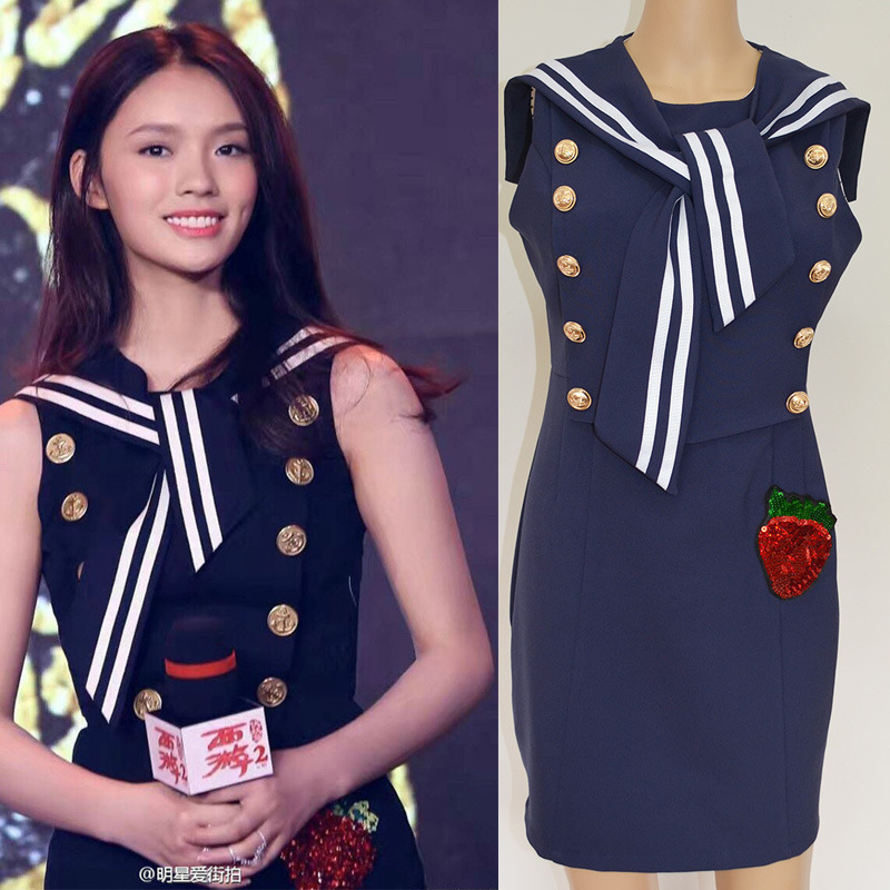 Chun xia Lin Yun Song Zuer star in same navy wind double-breasted cultivate morality dress strawberry print dress image