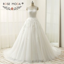 Rose Moda Ball Gown Cap Sleeves Wedding Dress Train