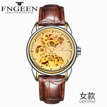 FNGEEN Fashion Women Watch Skeleton Beautiful Dial Ladies Wa