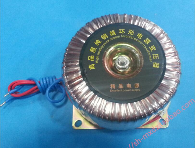 12V 12.5A Ring transformer 150VA 220V input copper custom toroidal transformer for monitor power supply transformer kenka сандалии kenka sla 5020 1s navy red сине красный