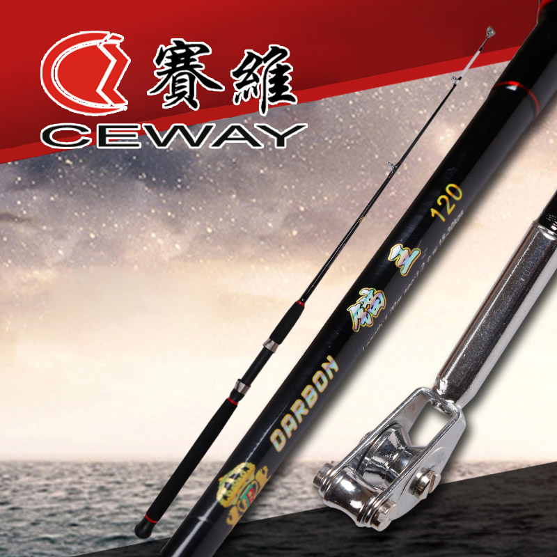 Carbon Fishing Rods Hard Trolling Rod Fish Troll Ugly Rod Fishing Material Tackle Boat Light Rod 1 section 1.2m FREE SHIPPING free shipping ptfe stir rod for overhead stirrer