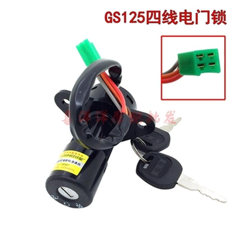 Motorcycle 4 Wire Electric Bicycle Lock E Scooter Patinete Electrico Motorcycles Electric Bike Door Lock For SUZUKI GS125 GS 125