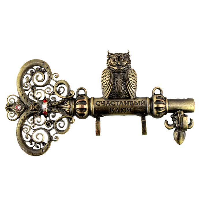 Screw Fixation Wall Door Hook Hanger Living Room Kitchen Vintage Hook The Key To Happiness Housekeeper Home Decor Of Owl