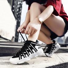 Мужские кроссовки из сетчатого материала визуально увеличивающие