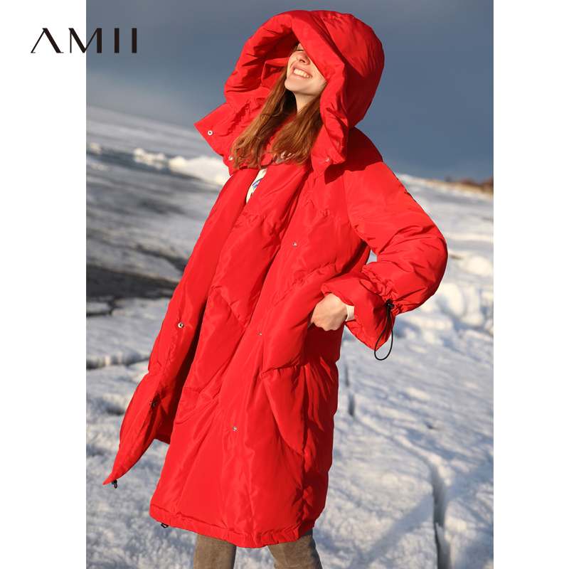 Amii Minimalist Korean Leisure 90 White Duck Down Jacket Female 2018 Winter New Loose Hooded Long