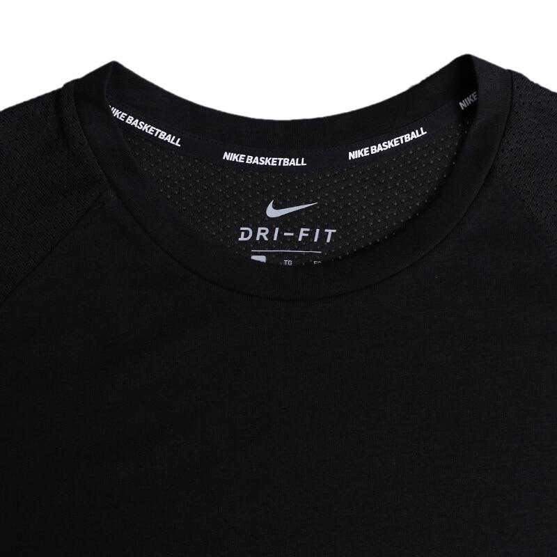 749a0bfa Original NIKE BRTHE ELITE TOP SS Men's T shirts Short Sleeve Sportswear Quick  Drying O Neck Nike Mens Skateboarding T Shirts-in Skateboarding T-Shirts  from ...
