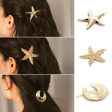 Summer Hot Fashion Alloy Gold /silver Color Moon Starfish Shape Hairpins Female Hair Styling Accessories