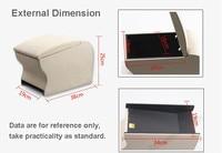 Car accessory Front Storage Armrest Special Armrest Box Fit For VW for Volkswagen TIGUAN 2010 2011 2012 2013 2014 2015 1set