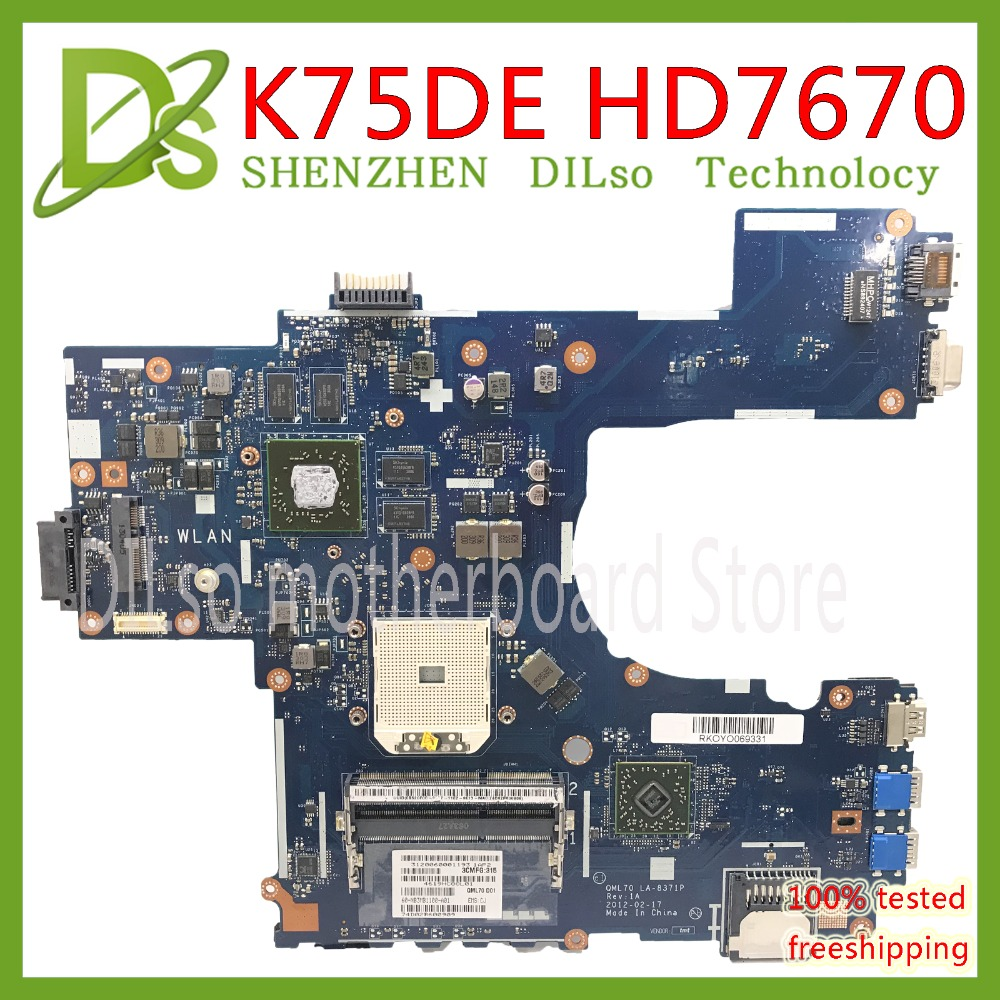 KEFU LA-8371P For ASUS K75DE K75D A75D K75DR Motherboard Laptop Mainboard QML70-LA8371P Rev:1A HD7670M-1G  Test Motherboard