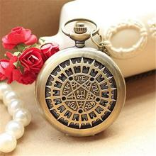 Bronze Antique Vintage Spider Web Hollow Pendant Necklace Quartz Steampunk Pocket Watch