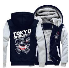 Tokyo Ghoul Jacket Hoodie