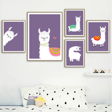 llama Alpaca Cartoon Animal Nursery Prints Nordic Posters And Prints Wall Art Canvas Painting Wall Pictures Baby Kids Room Decor