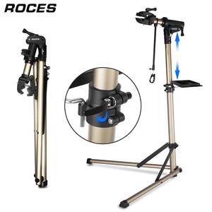 Image 4 - อลูมิเนียมจักรยานยืนทำงานProfessionalจักรยานซ่อมเครื่องมือปรับพับจักรยานผู้ถือจักรยานขาตั้งซ่อม