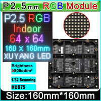 P2.5 Indoor full color LED display module,SMD 3in1 RGB LED Displays HD video wall LED panel