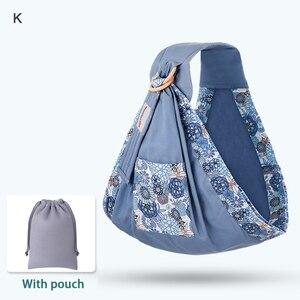 Image 5 - Nosidełko dla dzieci noworodek chusta podwójnego zastosowania niemowlę chusta do karmienia przewoźnik siateczkowa tkanina nosidełka do 130 funtów (0 36 M)