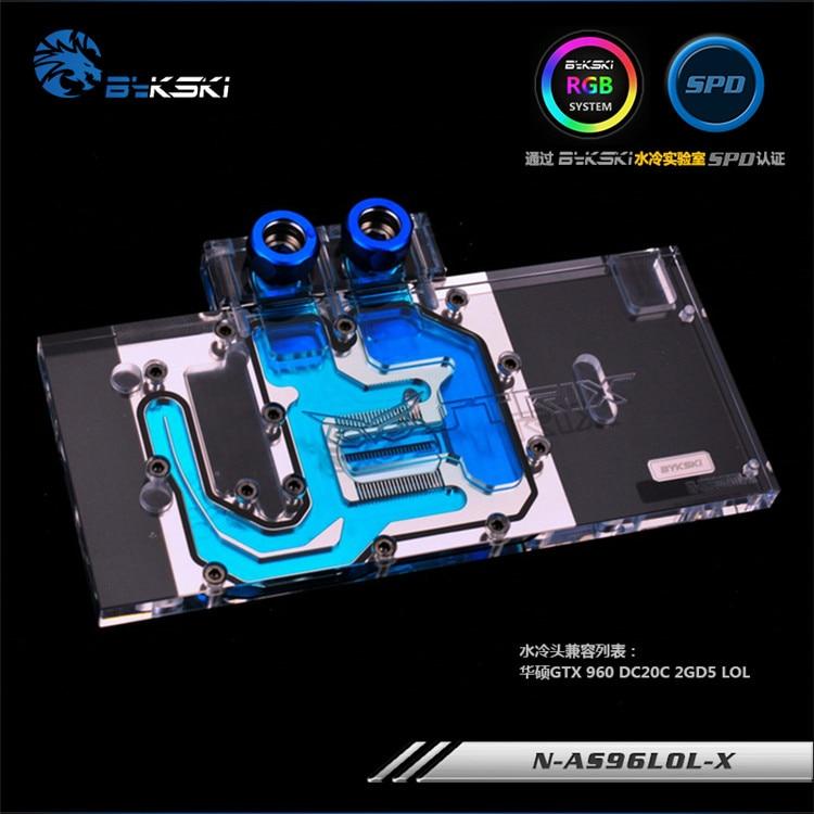Bykski N-AS96OC-X VGA Water Cooling Block for ASUS GTX 960-DC2OC-2GD5 цена