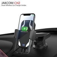 JAKCOM CH2 Smart Wireless Car Charger Holder Hot sale in Stands as psvr playstatation 4 gamepad