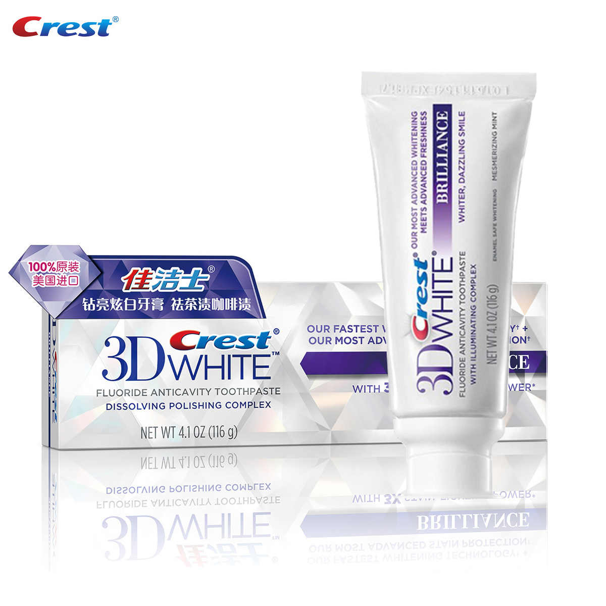 3d White Teeth Whitening Toothpaste Crest Brilliance Advanced