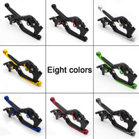 For Yamaha Raptor 700 YFM700 R 2000 2006 CNC Frosting Motorcycle Folding Extendable Brake Clutch Lever