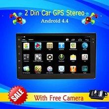 7 Inch No-Key Android 4.4 Car Stereo System Car Radio GPS Navigation Bluetooth Autoradio Car Audio Car  Player Free Map+Camera