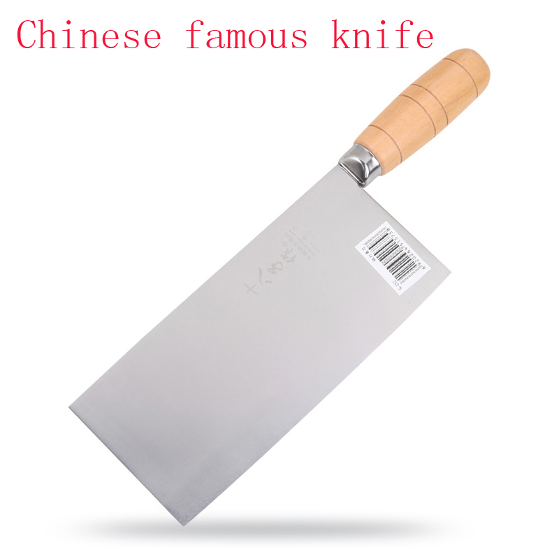 2016 new top grade kitchen font b knives b font 7 inch stainless steel chef font