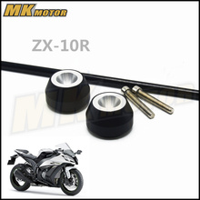 Free delivery For KAWASAKI ZX-10R 2008-2015  CNC Modified Motorcycle drop ball / shock absorber