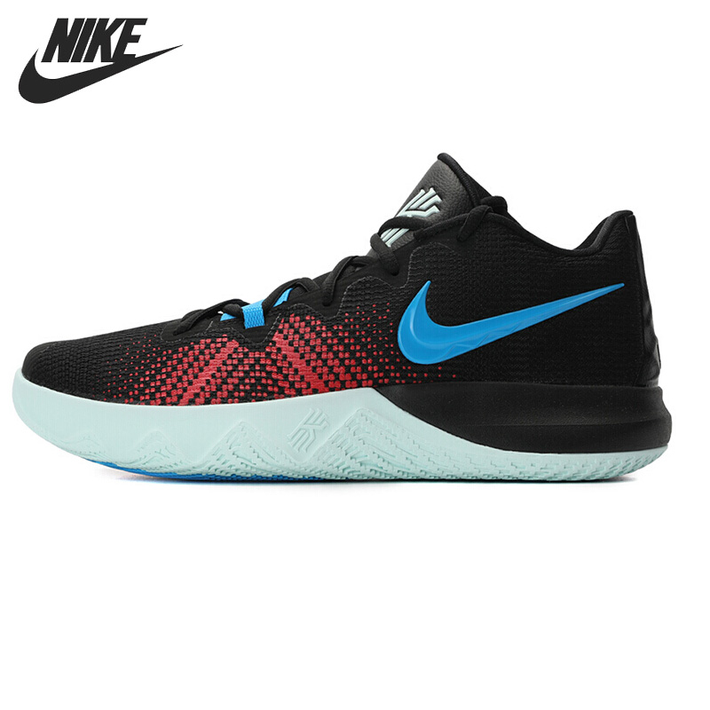 Original New Arrival NIKE FLYTRAP EP Men's Basketball Shoes Sneakers image