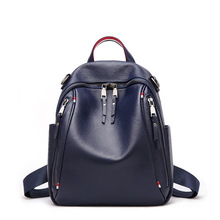 Moxi 2019 Fashion Women Backpack Brand Genuine Leather Female Large Capacity Shoulder Bags For