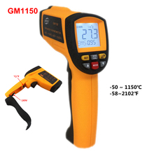 GM1150 50 1150C Non contact Infrared Laser Thermometer 58 2102 F Hanheld Pyrometer IR Temperature Meter