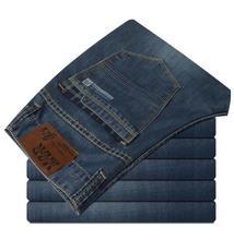Бесплатная доставка Очень большой мужская одежда плюс размер джинсы мужские брюки жира брюки высокой талии свободные хлопок длинные брюки размер 48