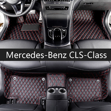 lsrtw2017 fiber leather car interior floor mat for mercedes benz cls 300 350 2004-2017 2018 2019 2020 c257 w219 w218 styling