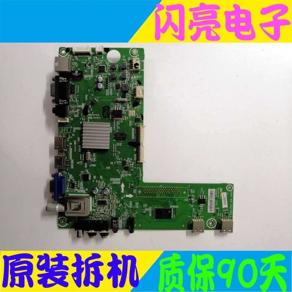 Circuits Main Board Power Board Circuit Logic Board Constant Current Board Led 42h150 Motherboard Rsag7.820.5192 With Screen He420gf-e01 With Traditional Methods Audio & Video Replacement Parts