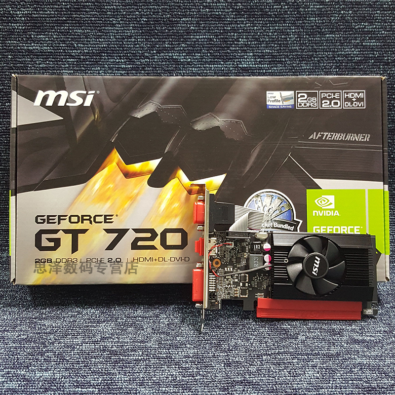 original Desktop computer game graphics card for MSI N720-2GD3/LP GT720 video card free shipping original new desktop computer game graphics card for colorful gtx750 twin 1gd5 1024m ddr5 128bit dx11 vga dvi hdmi free shipping