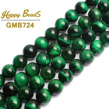 """A++ Natural Stone Green Tiger Eye Beads Round Loose Beads 15"""" 6/8/10/12/14mm Pick Size For DIY Making Bracelet Necklace Jewelry"""