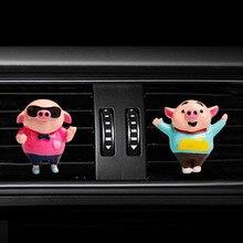 Cartoon pig car air freshener perfume conditioner outlet Perfume clip bulldog in auto Car interior accessories