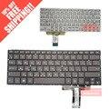Новый RU Русский ДЛЯ Asus zenbook UX31 UX31E UX31A коричневый цвет клавиатура ноутбука