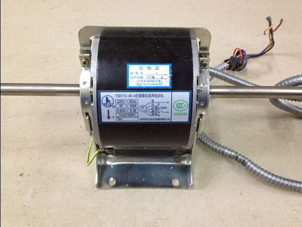 ФОТО Central air-conditioning fan coil motor 30w14mm fan coil motor