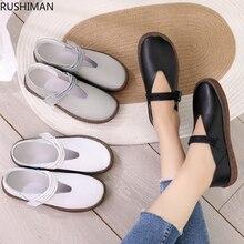 Zapatos RUSHIMAN de cuero vintage suelas planas boca baja cómodos zapatos de soja suelas suaves zapatos de mujer embarazadas talla 35 -40