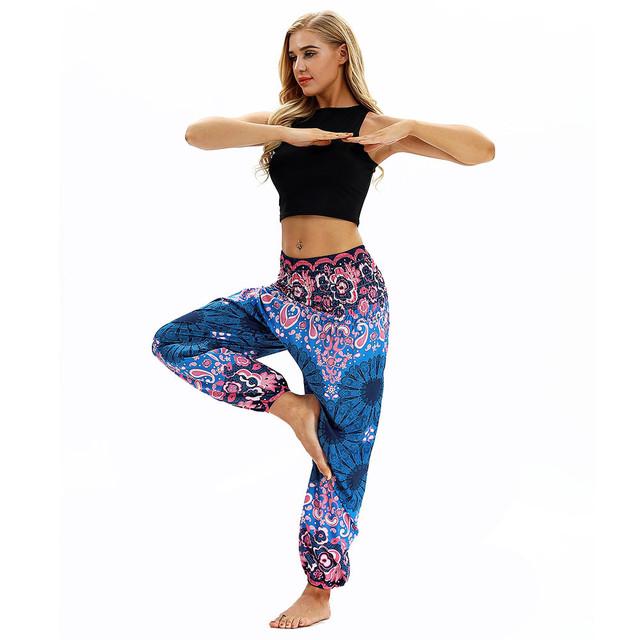 High Waist Elastic Hippy Pants