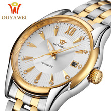 OUYAWEI Gold Men Skeleton Mechanical Watch  mens automatic watch  Steel strap Transparent Steampunk Montre Homme Wristwatch цена