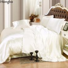 Hongbo Luxury Imitated Silk Fabric Bedding Sets Duvet Cover Flat Fitted Sheet Twin Queen King 3Pcs/4Pcs Set