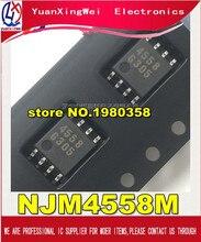 شحن مجاني 100 قطعة/وحدة مكبر صوت جديد 4558 SOP 8 مضخم تشغيل مزدوج IC