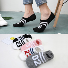 2 Pairs/Lot Summer Womens Spring And New Letter Socks Invisible Casual 5 Colors