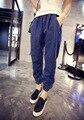 Onda coreana harem pants pé feixe seção sólida elásticas calças Jeans cintura elástica banda feminina Harlan Jeans frete grátis