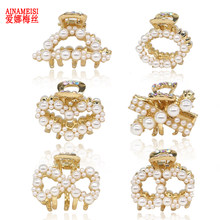 AINAMEISI High Quality Pearl Hair Claws Rhinestone Alloy Hairpin Hair Crab Clip Bridal Hair Jewelry Headwear Fashion Accessories(China)