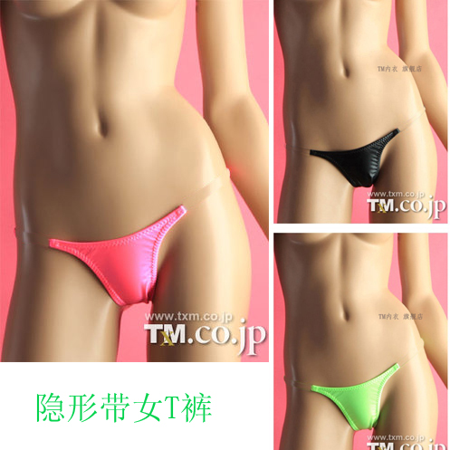 Online Buy Wholesale tm women from China tm women Wholesalers ...