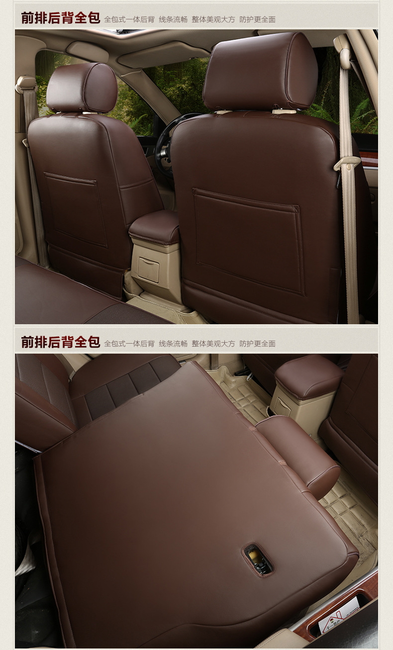 TO YOUR TASTE auto accessories CUSTOM luxury car seat covers leather cushion for Lincoln Navigator MKZ MKC MKX MKT waterproof - 6
