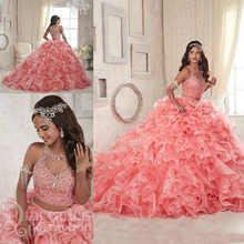 shinesia_zoe Luxury Beaded Two Piece Quinceanera Dresses